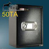 B-3 保險箱/ 悍衛犬-液晶式保險箱-大(HD-4557/50TA)