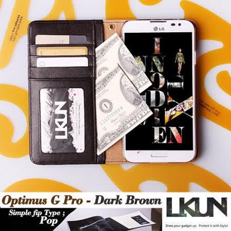 【韓國原裝潮牌 LKUN】LG Optimus G Pro E988 專用保護皮套 100%高級牛皮皮套㊣ (咖啡黑)