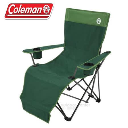 【美國Coleman】超高品質新輕便合金大型折合休閒躺椅CM-0499