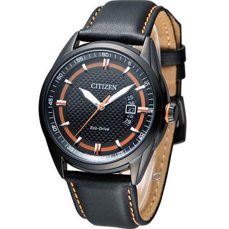 星辰 CITIZEN Eco Drive 嚴選時尚商務腕錶 AW1184-13E
