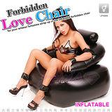 【超商取貨】美國Passion Me-Love Chair SM捆綁氣墊椅