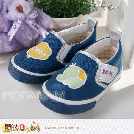 魔法Baby~【KUKI酷奇】俏皮不對襯小象休閒鞋~男童鞋~sh3058