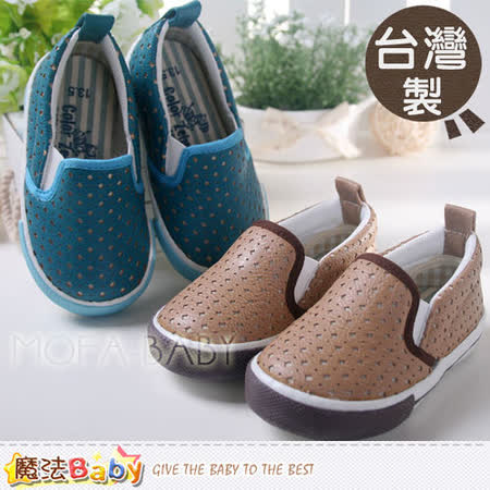 魔法Baby~台灣製造男童菱格休閒鞋(藍.咖)~男童鞋~sh2990