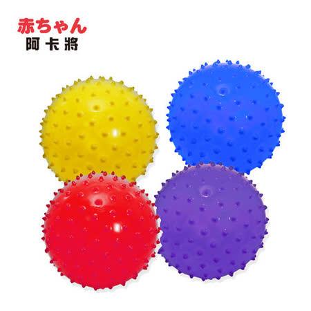 元氣卡通觸覺球-25cm