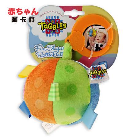 Taggies觸覺彩色布球