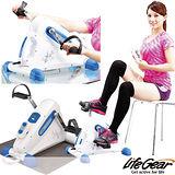 【來福嘉 LifeGear】16062 Mini手足兩用電動健身車