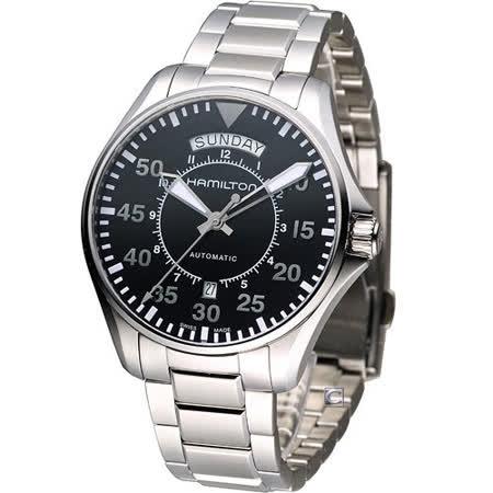 Hamilton Khaki Aviation 航空軍用飛行機械錶 H64615135