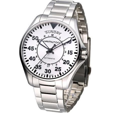 漢米爾頓 Hamilton Khaki Aviation 航空軍用飛行機械錶 H64615155