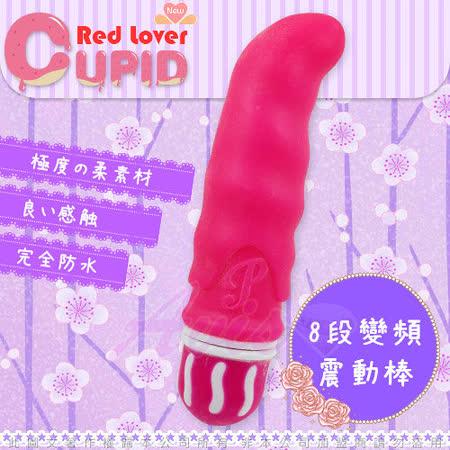 Cupid丘比特《激情勾勒-8段變頻震動棒》
