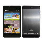 MTO N919雙核心6.99吋智慧型雙卡平板手機(簡配/公司貨)