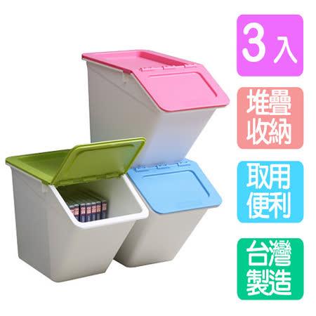 《大嘴鳥》糖果屋可疊隙縫式收納箱13L(3入)