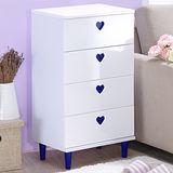 【奧克蘭】心心相印四抽收納櫃-藍色