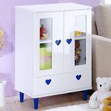 【奧克蘭】心心相印二門一抽收納櫃-藍色