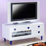 【奧克蘭】心心相印電視櫃-藍色