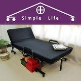 《Simple Life》增高型收納折疊床