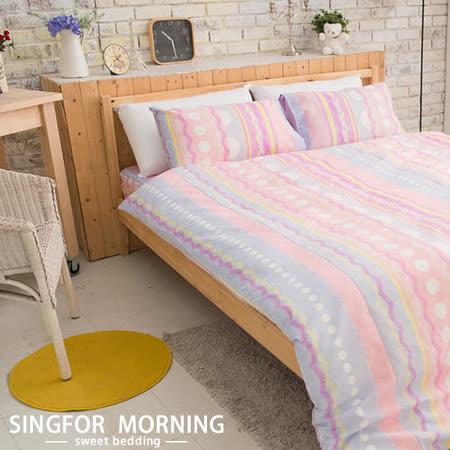 幸福晨光《幸福夢田-粉》抗菌柔護四件式床包被套組(雙人)