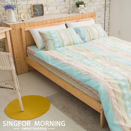 幸福晨光《幸福夢田-藍》抗菌柔護四件式床包被套組(雙人)