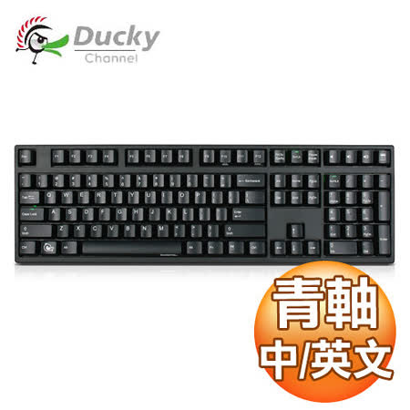Ducky創傑 DK2108 Zero 青軸機械式鍵盤《中英任選》