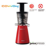 Coway全新Juicepresso慢磨萃取原汁機CJP-03(紅) ★限量送SodaStream PLAY氣泡水機-氣球紅