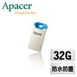 Apacer宇瞻 AH111 32GB 湛藍玫瑰 防水隨身碟