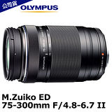 OLYMPUS M.ZUIKO DIGITAL ED 75-300mm F4.8-6.7 II (公司貨)-加送58mm保護鏡