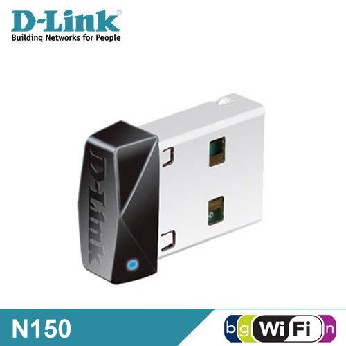 D~Link DWA~121 Wireless N 150 Pico USB 無線 卡