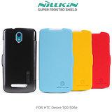 NILLKIN HTC Desire 500 / 506e 新皮士鮮果系列超薄皮套