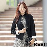 【KVOLL中大尺碼】黑色顯瘦單扣撞色百搭西裝外套