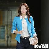 【KVOLL中大尺碼】藍色顯瘦單扣撞色百搭西裝外套