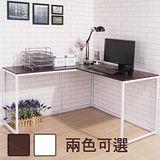 防潑水附線孔蓋L型工作桌/電腦桌(寬140*120cm)