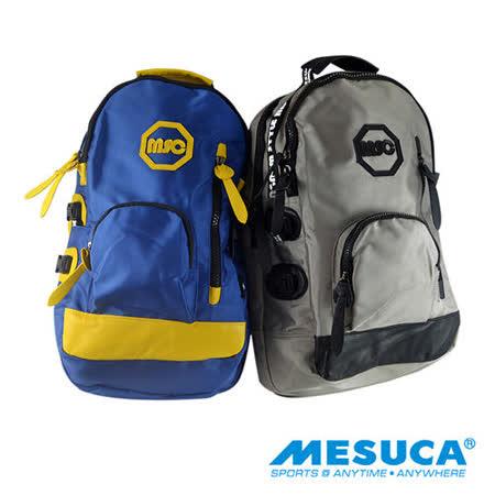 《購犀利》日本品牌【MESUCA】休閒後背包MHB24683☆可放筆電