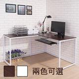 防潑水附線孔蓋單鍵L型工作桌/電腦桌(寬140*120cm)