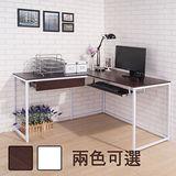 防潑水附線孔蓋一抽一鍵L型工作桌/電腦桌(寬140*120cm)
