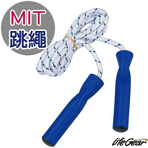 【來福嘉 LifeGear】33203 新竹 量販 店台製棉質耐久跳繩