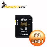 Toshiba東芝 SDHC 8GB UHS-I Class10 記憶卡