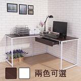 防潑水附線孔蓋附抽屜L型工作桌/電腦桌(寬140*120cm)