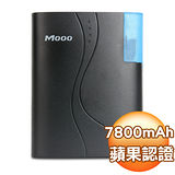 Mooo Power Passion 7800mAh 高容量3孔USB行動電源《兩色任選》