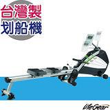 【來福嘉 LifeGear】30600 風扇磁阻划船訓練機(不需插電)