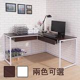 防潑水附線孔蓋雙抽屜L型工作桌/電腦桌(寬140*120cm)