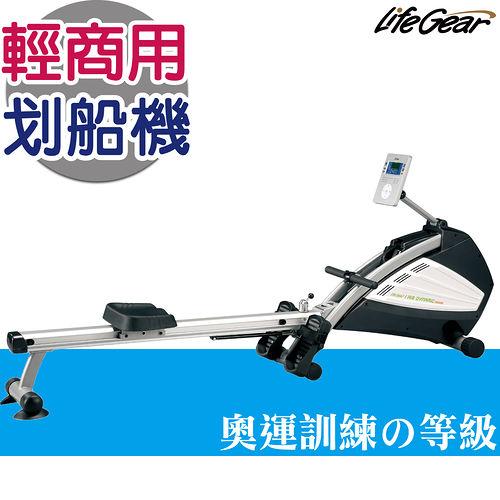 【來福嘉 LifeGear】30800 風扇磁阻划船訓練機(18組程愛 買 板 新式+雙色面板)