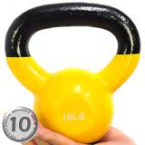 KettleBell包膠10磅壺鈴(橡膠底座)-C113-2010