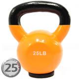 KettleBell包膠25磅壺鈴(橡膠底座)-C113-2025