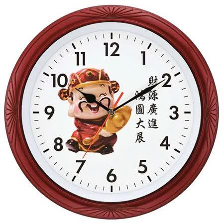 JCY咖啡框Q版財神爺招財進寶掛鐘W-6893