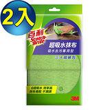 【3M】百利吸水去污專用超吸水抹布(3入裝)x2組