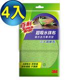 【3M】百利吸水去污專用超吸水抹布(3入裝)x4組