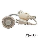 朝日電工20LED彎管人體感應燈泡LED-2923M