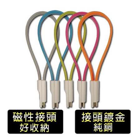 AEROTECH Magnet Micro USB傳輸充電線
