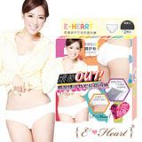 【E‧Heart】吸濕排汗竹炭抗菌內褲(清新白兩件組)