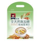 桂格超級穀珍核桃堅果風味28g*10