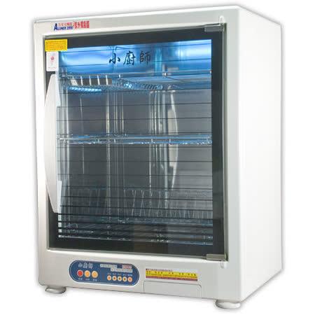 小廚師 光觸媒三層紫外線殺菌烘碗機 FO-668